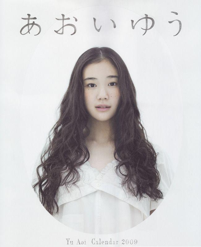 all-your-japan-beauty-teen-girl-aoi-teen
