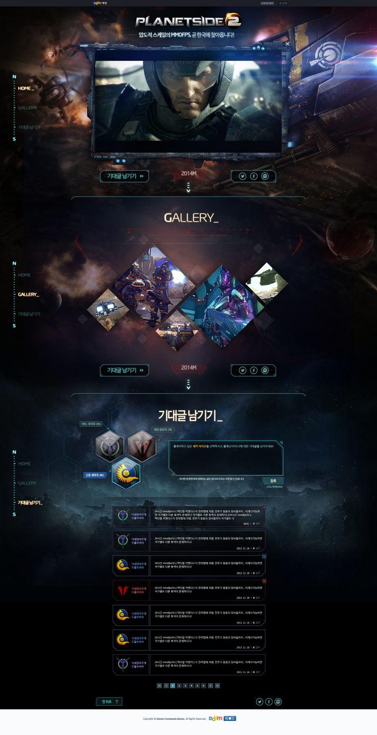 Planetside2 Game Teaser Site (KR)