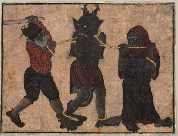 Demon in Chains; Illustrated Single Page Manuscript style of Muhammad Siya Qalam (Iranian) Date: c. 1453 The Cleveland Museum of Art