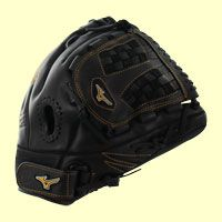 "The 2017 Mizuno MVP Prime 12.5"" Fastpitch Softball Glove (GMVP1250PF2) is crafted out of Bio Soft leather for a smooth feel with a perfect balance of oil and softness. This softball glove is game ready right out of the box and requires absolutely ZERO break in. Check out this model and other Mizuno gloves today at JustBallGloves. Our shipping is always free and every glove comes with a 100 day money back guarantee! Remember, we're with you from click to catch!"