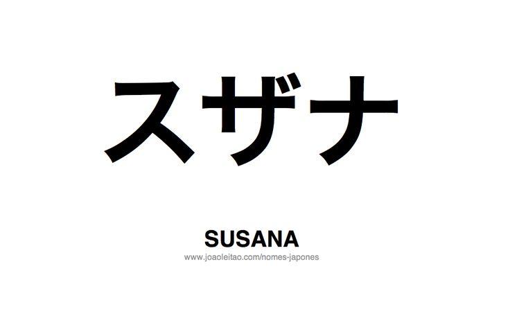 susana-nome-feminino-japones-tatuagem.png (977×640)