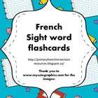 French - sight word flashcards - Les mots de haute fréquence