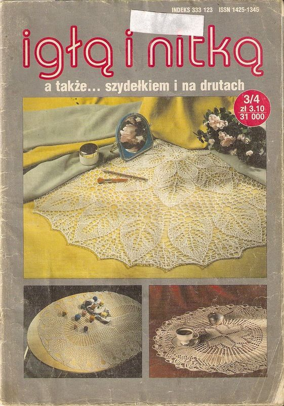 Журнал: Igla i nitka 1996-3,4/1998-12 - Рукодельница - ТВОРЧЕСТВО РУК - Каталог статей - ЛИНИИ ЖИЗНИ