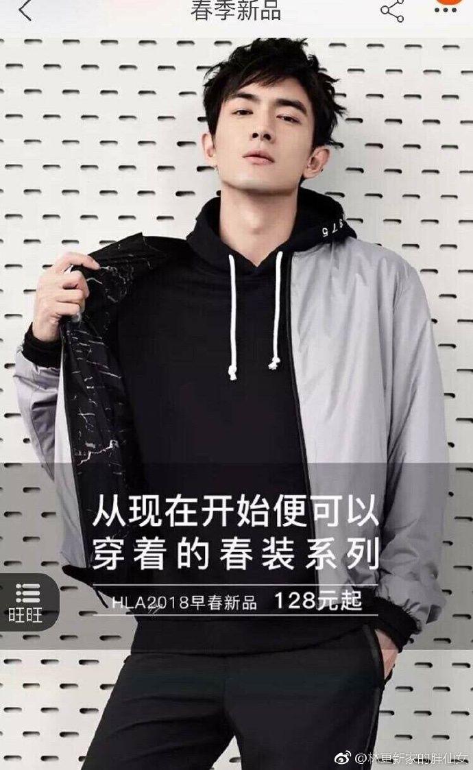 https://weibo.com/3954608639/Fvte8g9WR?type=comment