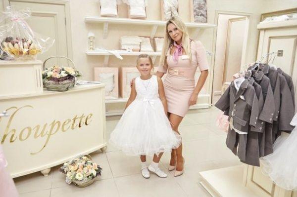 Скидки до 30% на детскую одежду в магазине My-Choupette! Плюс Скидка до 10% от КэшФоБрендс.ру! http://cash4brands.ru/my-choupette/