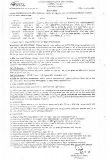 Job Circular For Bangladesh: Bangladesh Telecommunication Company Limited (BTCL...