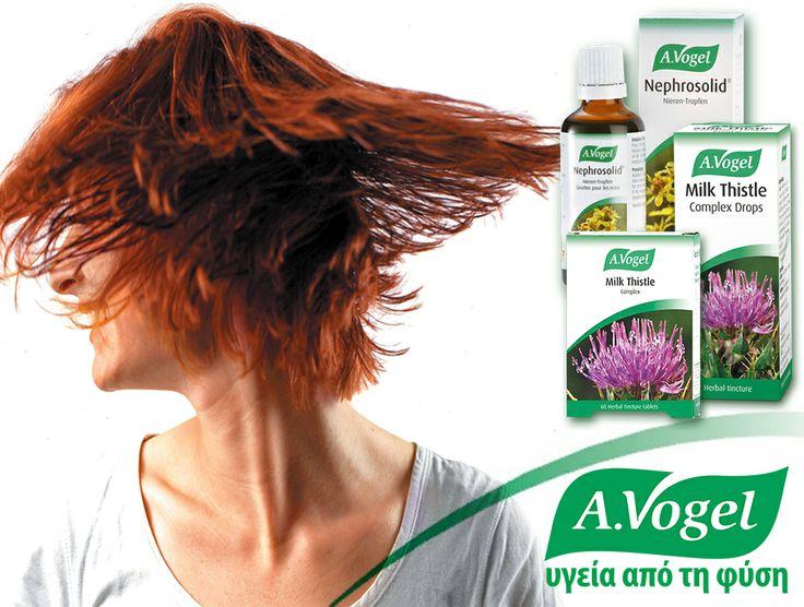 A.Vogel Nephrosolid, με σολιντάγκο (Solidago virgaurea),το οποίο παρουσιάζει αντιφλεγμονώδη, αντισπασμωδική και αντισηπτική δράση στο ουροποιητικό σύστημα.   To A.Vogel Milk Thistle, περιέχει γαϊδουράγκαθο, αγκινάρα και ταραξάκο (πικραλίδα), για τόνωση και αποτοξίνωση του ήπατος.   www.avogel.gr   http://www.avogel.gr/product-finder/avogel/nephrosolid_tinct.php   http://www.avogel.gr/product-finder/avogel/milk_thistle_tinct.php…