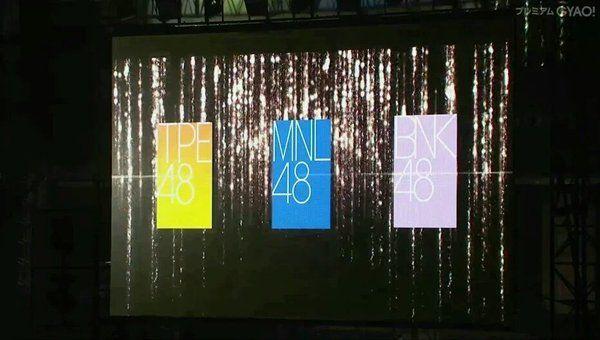 TPE48, MNL48 dan BNK48 Akan Menjadi Sister Group Terbaru AKB48 Saat ini, AKB48 sudah mempunyai 6 Sister Group. 5 berada di Jepang termasuk