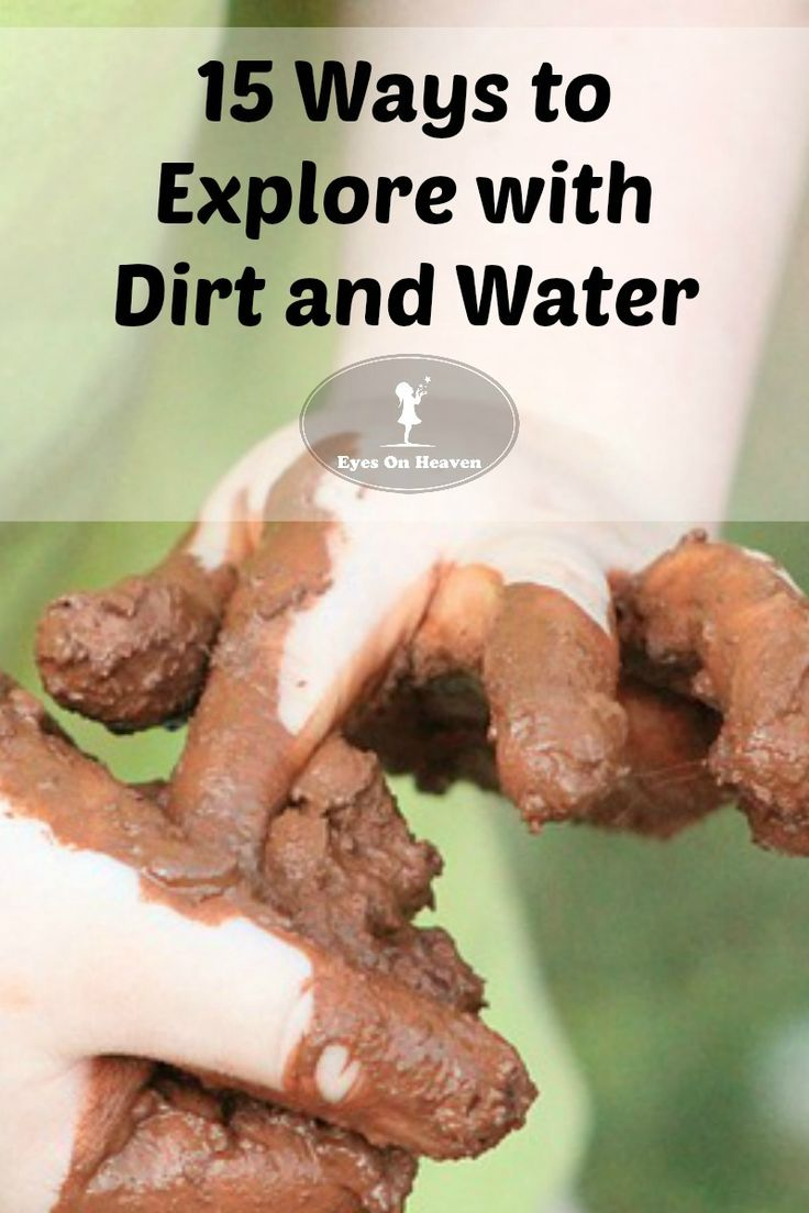 15 Water and Dirt Play Ideas - Keep it natural!