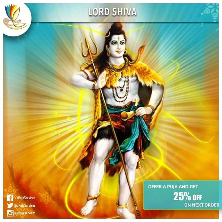 Lord #Shiva wears the skins of the elephant and tiger and carries live cobras around his neck. He is also known as the lord of the animals named #Pashupati. He is also called as the lord of yoga.