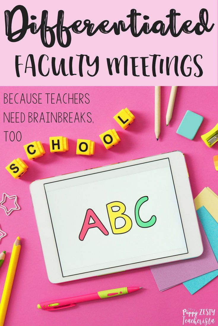 Back to school time brings faculty meetings. Increase school climate with these faculty meeting ideas that are better than the typical faculty meeting games. Professional development for teachers should be done your way.