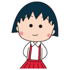 Chibi Maruko Chan: Family Ed. - LINE Official Stickers