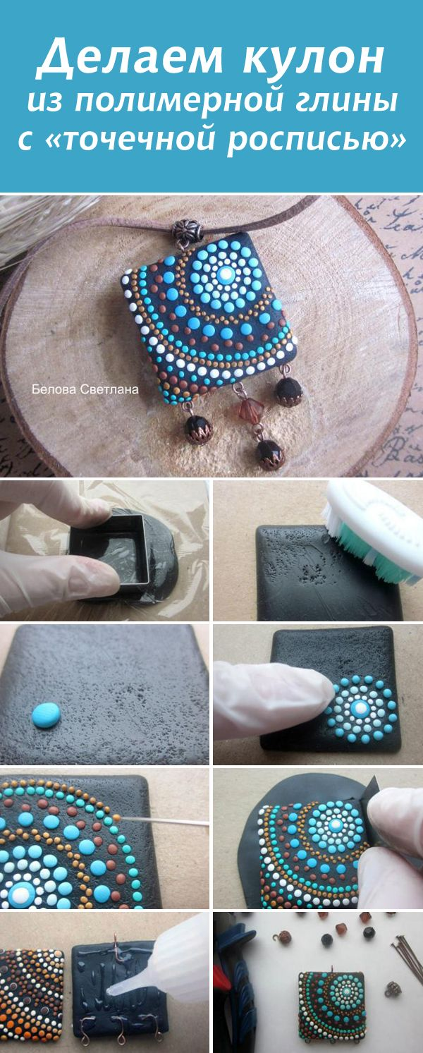 3210 best polymer clay tuts 2 images on pinterest | polymer clay
