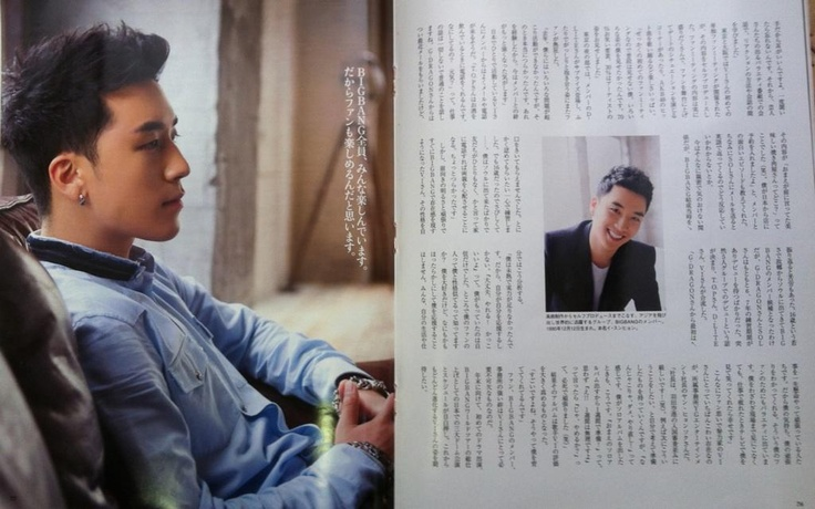 Seungri for Japanese Magazine Croissant: