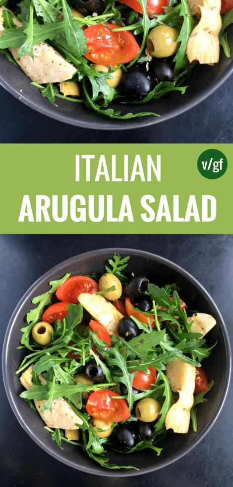Italian Arugula Salad is the perfect vegan side dish to any meal. Full of tasty Mediterranean ingredients like olives, artichokes, basil and oregano. Make it for a simple lunch, BBQ or a fancy dinner party.   The Green Loot #vegan