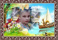 Внучка Анюта. 9,5 лет. 2014 год. Девочка, вес которой при рождении был 900 грамм. Выжила и развивается, в том числе, благодаря продукции АРГО.