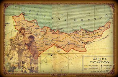 ΑΓΡΙΝΙΟ.....ΓΛΥΚΙΕΣ       ΜΝΗΜΕΣ: 19 Μαΐου «Ημέρα μνήμης για τη Γενοκτονία των Ελλήν...