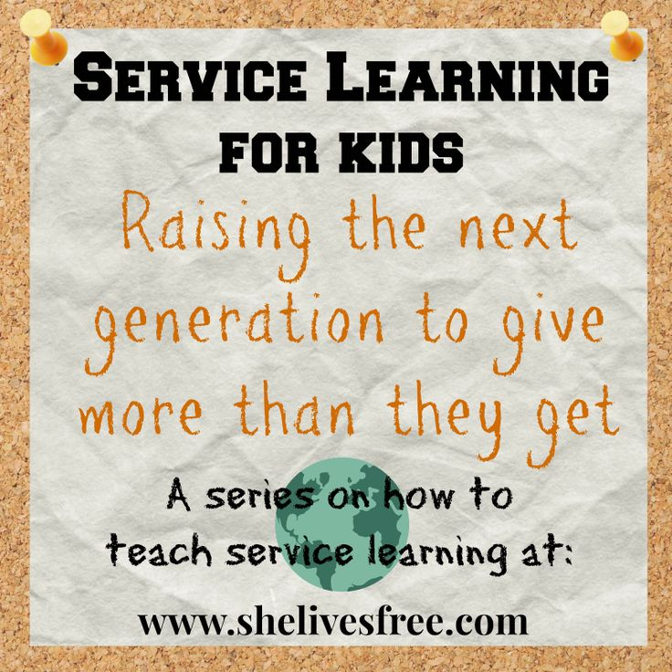 Service Learning for Kids from She Lives Free