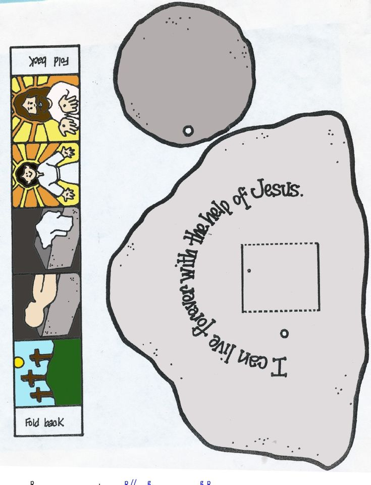 Vacation Bible School Craft Ideas Kids Part - 50: Cross And The Empty Tomb- Tomb Scene Printable, Easter (Resurrection)  Sunday Craft.