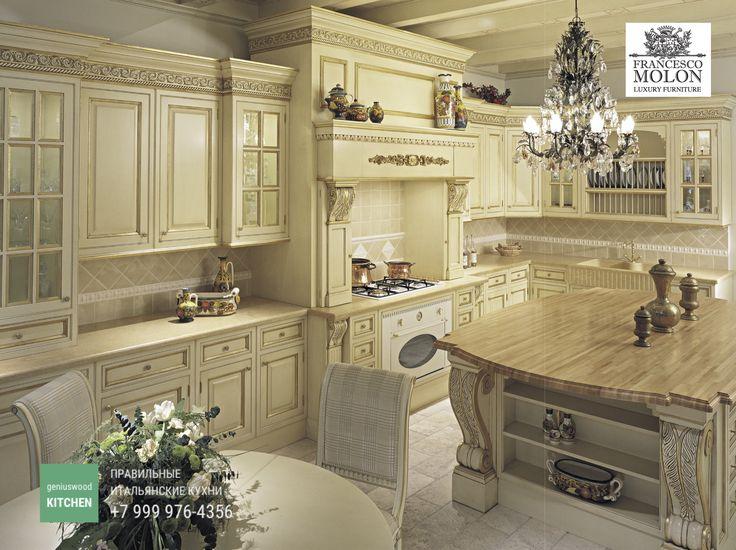 фото кухни итальянские