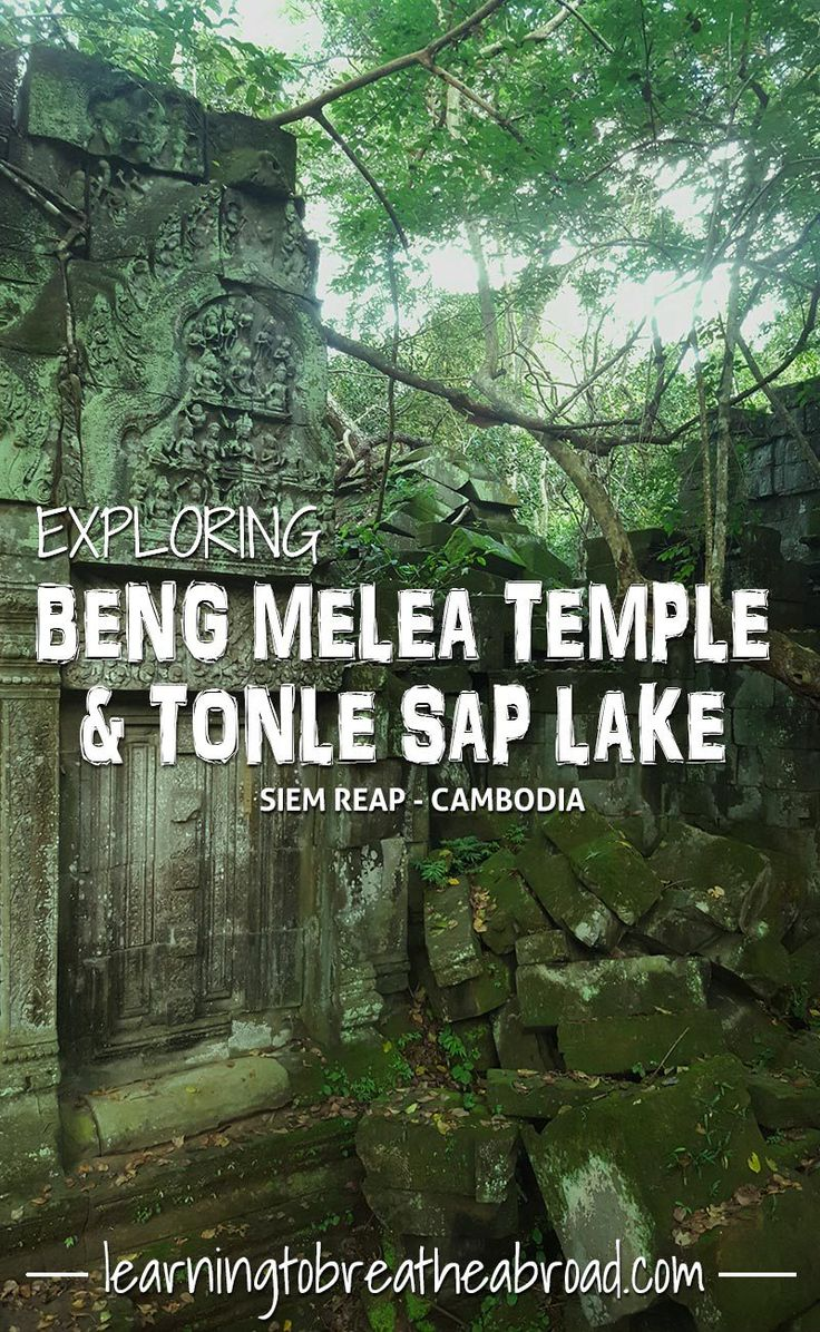 Beng Melea temple near Siem Reap a wonder to behold | Temples in Cambodia | Angkor Wat Temples | Tonle Sap Lake Travels | Things to do in Siem Riep | Travel Cambodia | Things to see in Cambodia