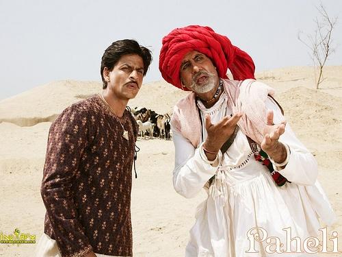Sharukh Khan & Amitabh Bachchan  #paheli