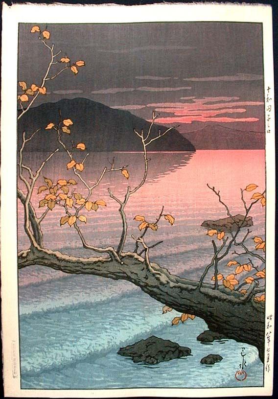 "Hasui, Kawase, ""Nenokuchi, Towada Lake"", 1933"