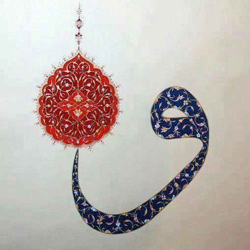 beautiful flourish damask red and burgundy gold details drop ornament motif islamic pattern