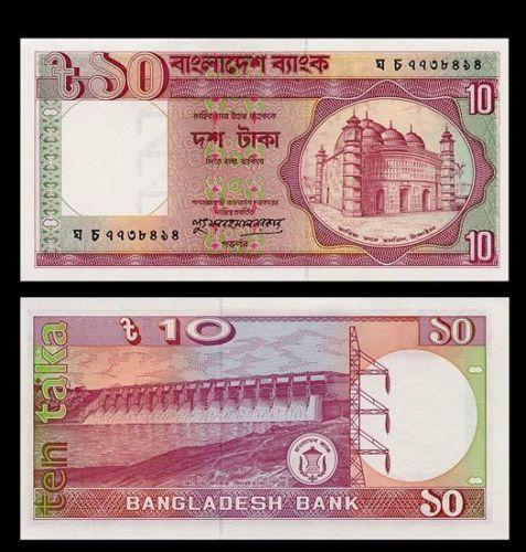 10 Taka Banknote of Bangladesh 1982 Atiya Mosque Dam Pick 26 Crisp UNC | eBay
