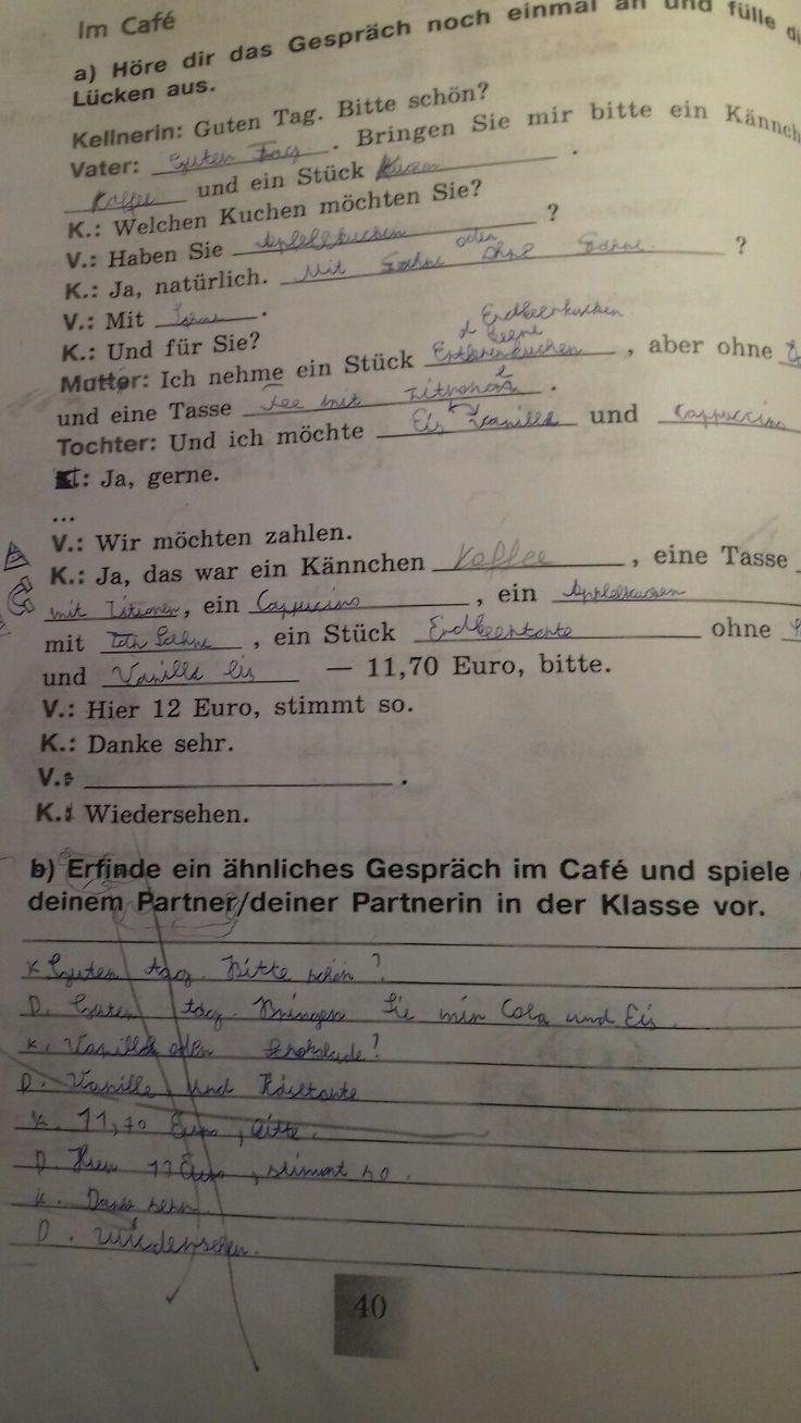 Решебник по немецкому 5 класс mosaik