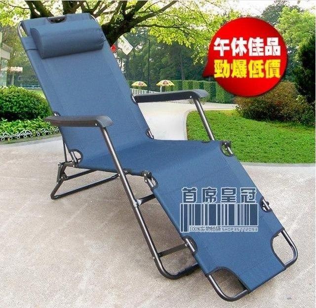 d95f048e05 Cheap Folding Zero Gravity Chair Outdoor Picnic Camping Sunbath ...