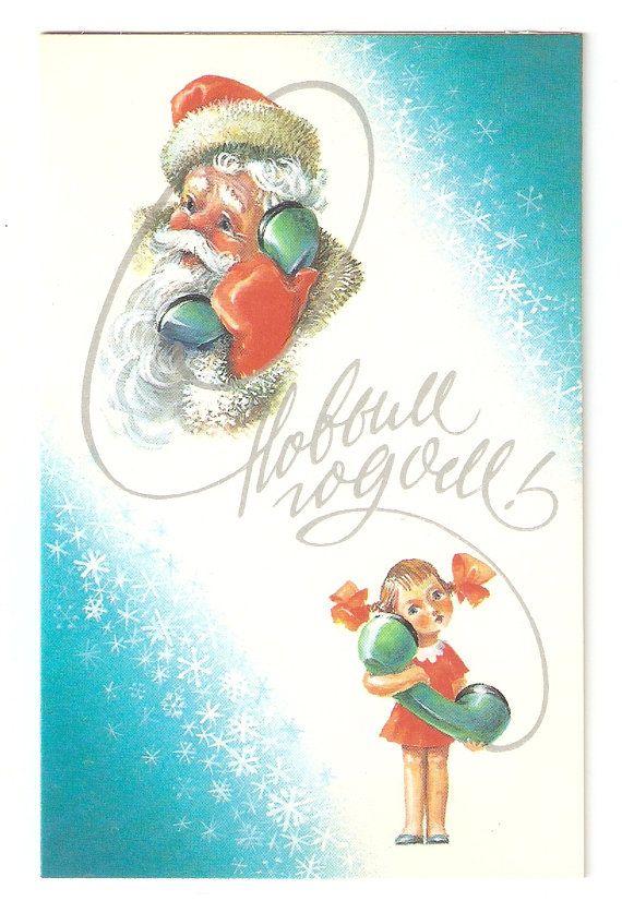New year Postcard - Russian - USSR -1987 - Artist Voronin - Unused Double Card - Soviet Union - Greeting Card @S.
