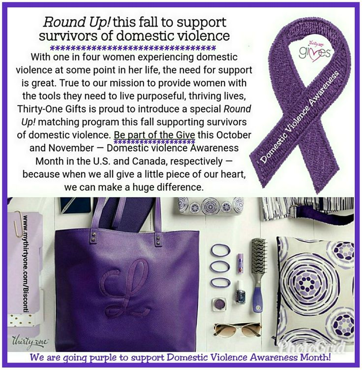 Thirty One Gives Round Up to support Domestic Violence Awareness Month, Thirty One, Thirty One, www.mythirtyone.com/Bisconti, www.facebook.com/groups/VIP31Bisconti