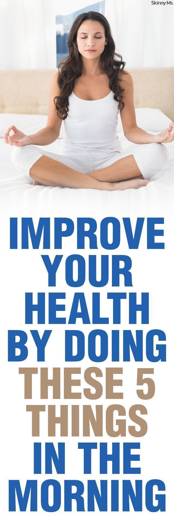 Starting the morning out right will lead to a great rest of the day. Here are 5 Morning Rituals to Improve Your Health.