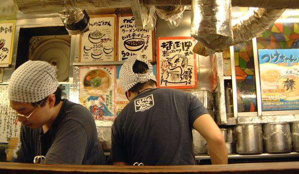 10 ramen shops in Tokyo worth visiting - Matador Network Yasube – Shinjuku  2-11-19 Yoyogi, Shibuya-Ku, Tokyo