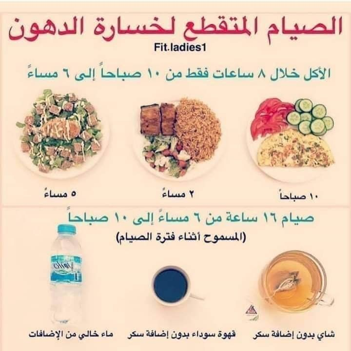 Pin By Aasmaa On Diet Health Facts Food Health Fitness Nutrition Health Fitness Food