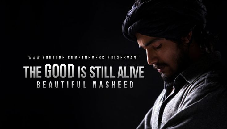 The Good Is Still Alive - Beautiful Nasheed - YouTube