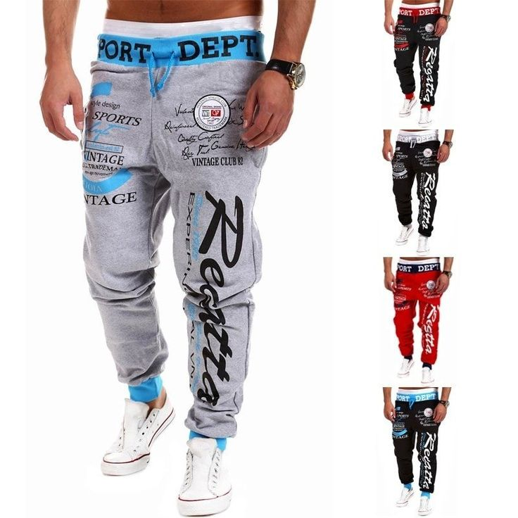 Sport Print Skinny Harem Pants - Stylish Pants - eDealRetail - 2