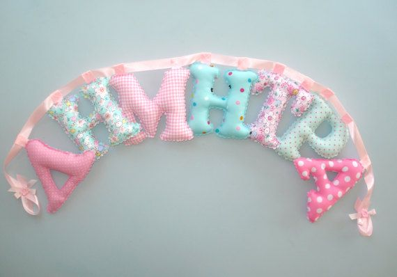Pink  mint teal 55 letter banner girl's room by LittleFairyCottage