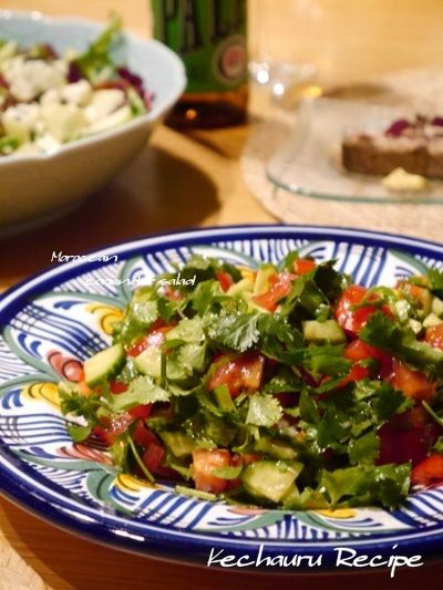 モロッコ料理な晩ご飯より『モロッコ風パクチーたっぷりサラダ』、母の ...