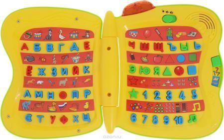 """Умка Развивающая игрушка Обучающая книга Винни-Пуха цвет салатовый  — 1167р.  Развивающая игрушка Умка """"Обучающая книга Винни-Пуха"""" специально разработана для ребят, начинающих свое первое знакомство с буквами и цифрами. Ваш ребенок выучит названия и написание букв и цифр, запомнит слова, соответствующие каждой букве, и звуки. Красочные картинки помогут малышу познакомиться с изображением всех предметов и развить ассоциативное восприятие. Режим вопросов поможет проверить полученные знания, а…"""