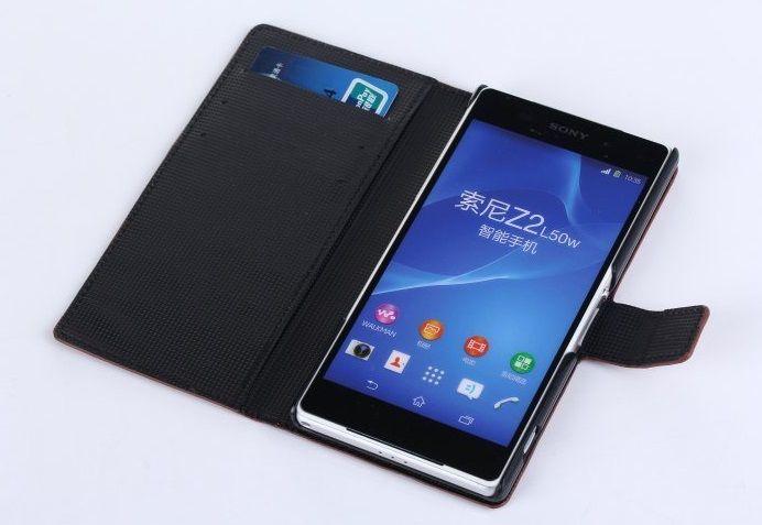 Θήκη Πορτοφόλι Square Case Μαύρο OEM (Xperia Z2) - myThiki.gr - Θήκες Κινητών-Αξεσουάρ για Smartphones και Tablets - Χρώμα μαύρο
