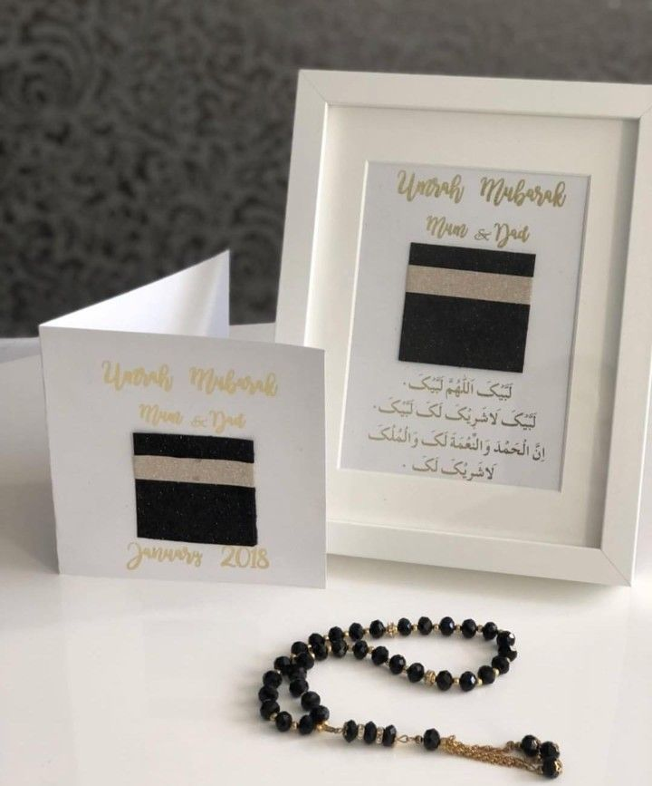 Pin By Farah On Gift With Images Islamic Wedding Wedding
