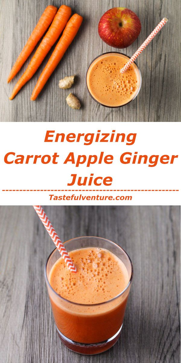 This Carrot Apple Ginger Juice is so Energizing! | http://Tastefulventure.com