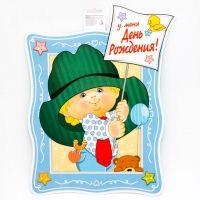 Плакаты на выписку из роддома, плакаты в детскую комнату #шарыдляфотосессии #шарынедорого #беременность_пп #ждумоегомалыша #шариком #мамаидочь