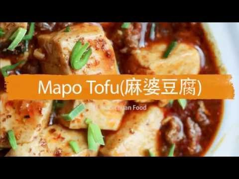 219 best asian food recipe videos images on pinterest asian famous mapo tofu recipe from sichuan cuisine forumfinder Images
