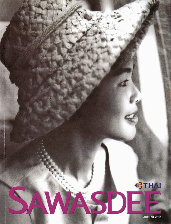 THAI AIRWAYS - Inflight Magazine - Aug 2013 Sawasdee Queen of Thailand Airline /     Airline: Thai Airways     Magazine Name: Sawasdee     Date: August 2013     Magazine Comments:     Magazine Details: Includes route map and fleet overview     Comments: Flag carrier of Thailand based in Bangkok founded in 1960