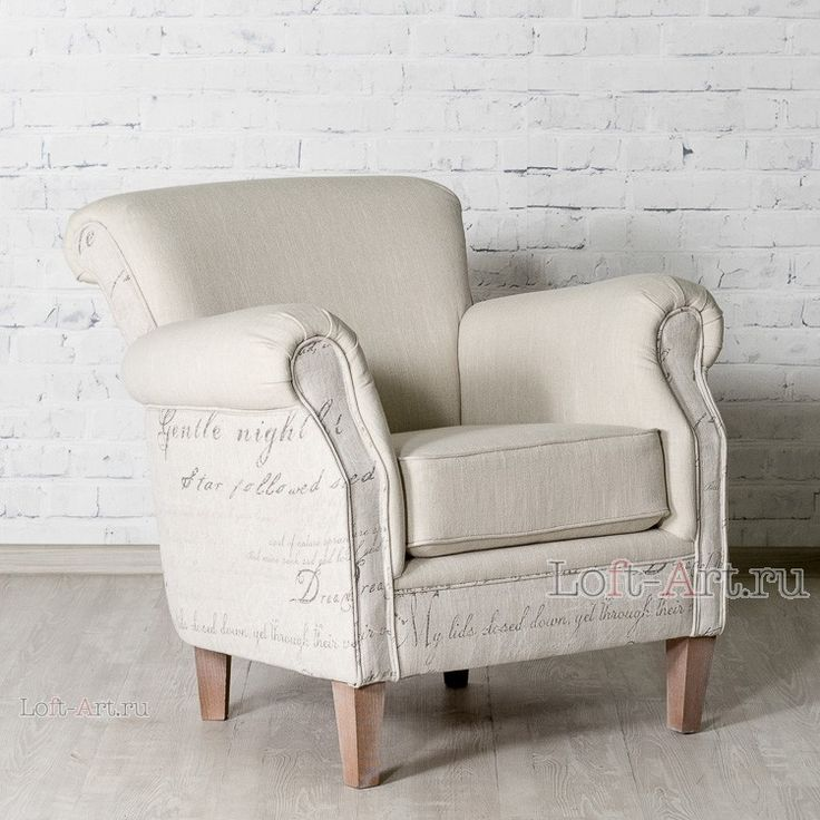 Daniel кресло - Мягкие кресла - Кресла - Диваны и Кресла В стиле Лофт купить