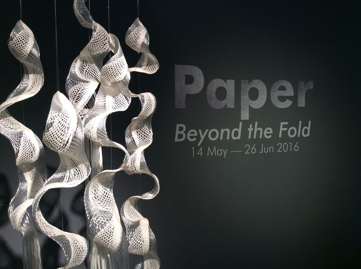 Finest Paperware by Jennie Parry : Paper: Beyond the Fold : Sat 14 May to Sun 26 Jun 2016 : #nccd #paper #paper craft @The National Centre for Craft & Design