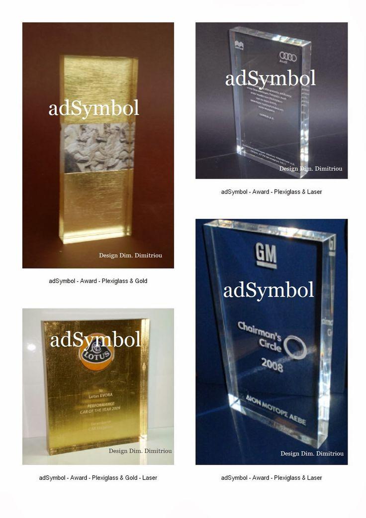 AWARDS adSymbol The World of Awards        : PLEXIGLASS AWARD - GOLD - LASER  - ΒΡΑΒΕΙΑ PLEXIGL...